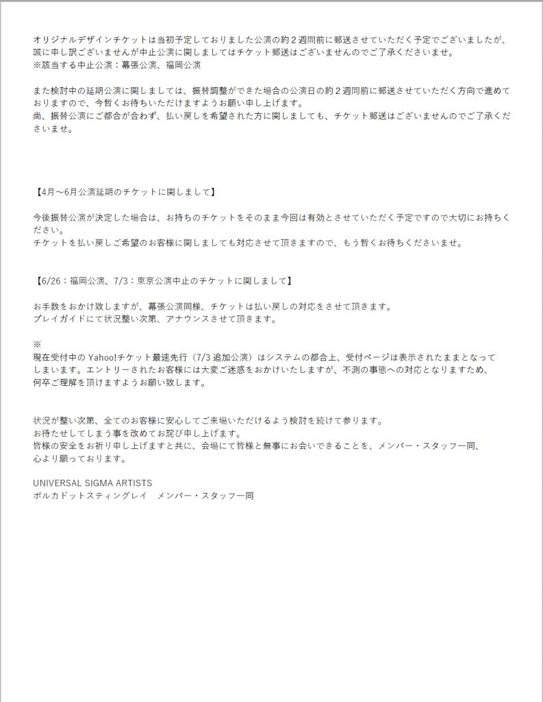 スクリーンショット 2020-05-02 14.40.54
